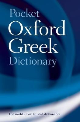 https://rukminim1.flixcart.com/image/400/400/book/2/7/6/pocket-oxford-greek-dictionary-original-imaeahhxzhpqk3gp.jpeg?q=90