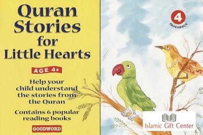 https://rukminim1.flixcart.com/image/400/400/book/2/8/1/my-quran-stories-for-little-hearts-gift-box-4-six-paperback-original-imae4cms8gfbhbqd.jpeg?q=90
