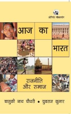 Chacha Chaudhary Aur Phoolo Ka Tyohar Bathukamma(Hindi, Paperback, Pran)