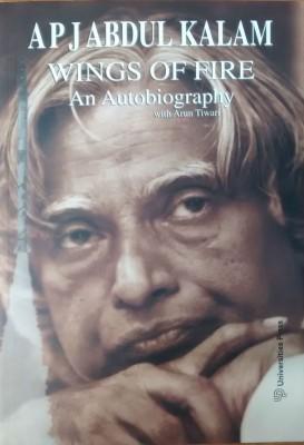 Wings of Fire: An Autobiography 1st  Edition(English, Paperback, Arun Tiwari, APJ Abdul Kalam)