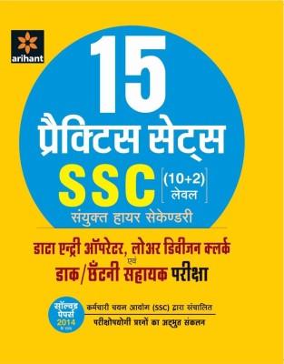 15 Practice Sets SSC (10+2) Level Data Entry Operator, Lower Division Clerk (LDC) Avum Daak Chhatni Sahayak Pariksha 6 Edition(Hindi, Paperback, Arihant Experts)