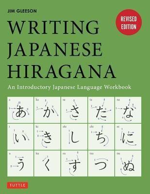 https://rukminim1.flixcart.com/image/400/400/book/4/9/7/writing-japanese-hiragana-an-introductory-japanese-language-original-imaeahbrks7aekha.jpeg?q=90