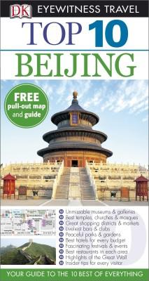 https://rukminim1.flixcart.com/image/400/400/book/5/5/1/dk-eyewitness-top-10-travel-guide-beijing-original-imaeyckxkz23pwcq.jpeg?q=90