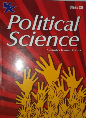 Politics in India since Independence (Class XII)(English, Paperback)