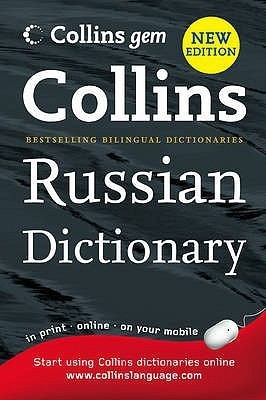https://rukminim1.flixcart.com/image/400/400/book/6/1/5/russian-dictionary-original-imaeb88zcbzpehva.jpeg?q=90