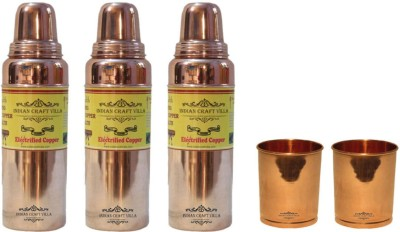 https://rukminim1.flixcart.com/image/400/400/bottle/n/j/g/icv-c-7-179-indian-craft-villa-2700-icv-c-7-179-original-imaejbgy3cyah9fp.jpeg?q=90