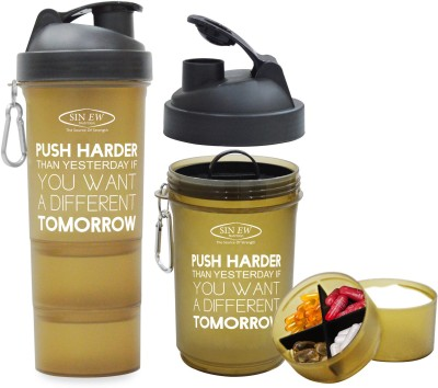 Sinew Nutrition All In One Smart Shaker Bottle- 20 oz (Brown/Black) 600 ml Shaker(Pack of 1, Brown, Black)  available at flipkart for Rs.299