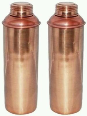 Satyaware Copper Leakproof 1000 ml Bottle Pack of 2, Brown