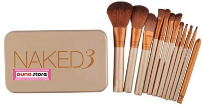 Puna Store NK3 - Makeup Brush Set with Storage Box(Pack of 12) at flipkart