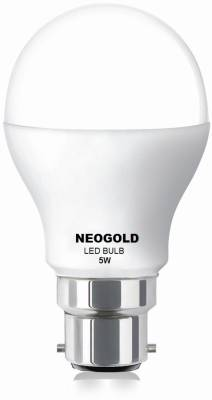 5W-Cool-White-High-Lumen-Led-Bulb