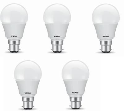 Garnet-7W-White-LED-Bulbs-(Pack-Of-5)-