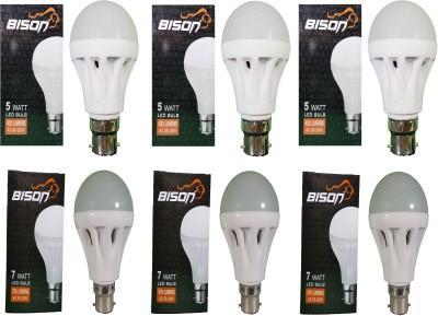 Bison-7W-(Set-Of-3)-5W-(Set-Of-3)-LED-Bulb-(White)