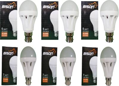 7W-(Set-Of-3)-5W-(Set-Of-3)-LED-Bulb-(White)