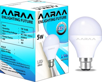 AARAA-Ultra-Luminent-5W-LED-Bulb