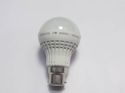 Led-Lightings-5W-500-Lumens-White-LED-Bulb