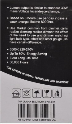Black-Bull-Series-5W-B22-LED-Bulb-(White)