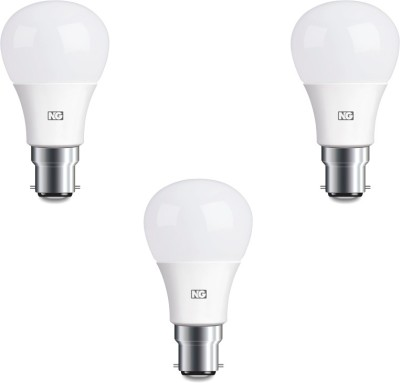 Vinay-8W-Cool-White-LED-Bulbs-(Pack-Of-3)