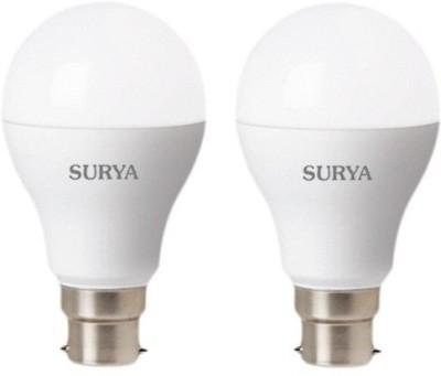 Surya-5W-White-450-Lumens-LED-Bulbs-(Pack-Of-2)