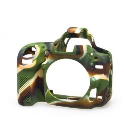 easyCover Camera Case for Nikon D750 Camouflage Camera Bag