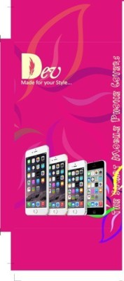 Dev Tempered Glass Guard for Panasonic Eluga A  available at flipkart for Rs.191
