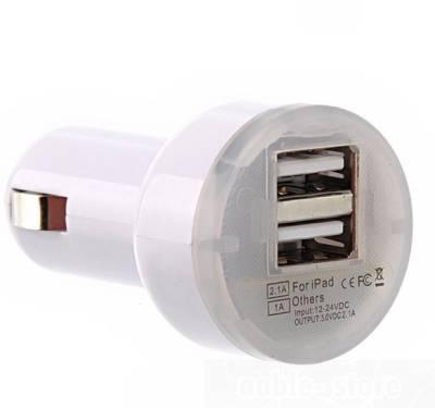 Oscar-Dual-USB-Port-2.1-Amp-Car-Charger