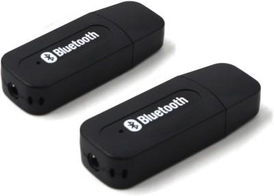 VibeX VBX-122 ™ H-163 Wireless Bluetooth Music Receiver Dongle Adapter (Black) Set of 2 Bluetooth(Black)