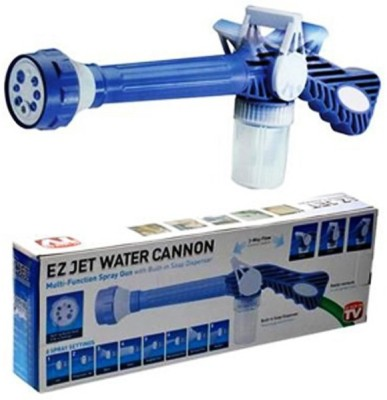 CheckSums 11547 Ez Jet Water Cannon 8 In 1 Turbo Water Spray Gun For Car/ Home/ Garden/ Pet Wash High Pressure Washer  available at flipkart for Rs.339