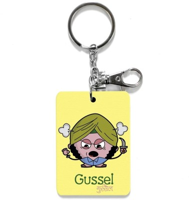 Little India CGI144 Locking Key Chain(Yellow)  available at flipkart for Rs.199