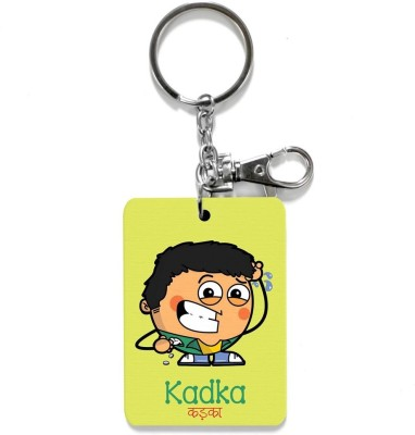 Little India CGI138 Locking Key Chain(Green)  available at flipkart for Rs.199