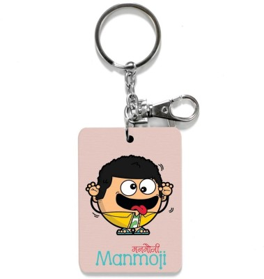 Little India CGI145 Locking Key Chain(Pink)  available at flipkart for Rs.199