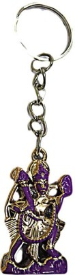 DCS Lord Hanuman Keychain Key Chain(Purple)  available at flipkart for Rs.155
