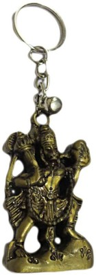DCS Lord Hanuman Keychain Locking Key Chain(Multicolor)  available at flipkart for Rs.155