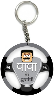Little India CGI135 Locking Key Chain(Grey)  available at flipkart for Rs.199