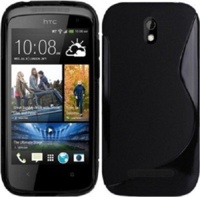 Lively Back Cover for HTC Desire 700(Black, Flexible Case)