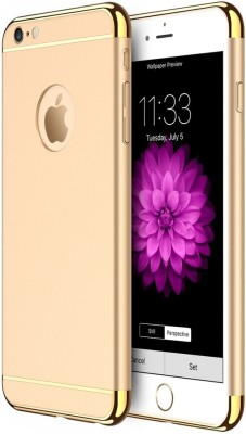 SHINESTAR. Back Cover for Apple iPhone 6 Gold