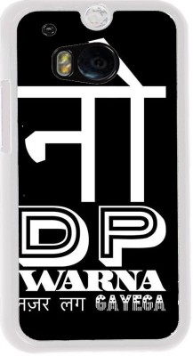 Snapdilla Back Cover for HTC One M8, HTC M8, HTC One M8 EYE, HTC One M8 Dual Sim, HTC One M8s(Multicolor, Plastic) Flipkart