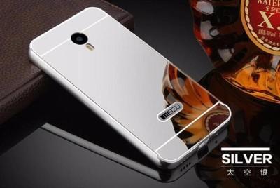 Koko Back Cover for Meizu M2 4G ( 5 inch.)(Mirror Silver, Plastic, Metal) Flipkart