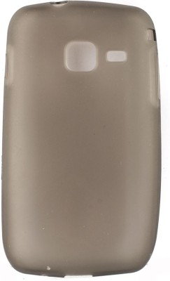 Mystry Box Back Cover for Samsung Wave Y S5380(Grey)
