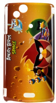 Mystry Box Back Cover for Lt18i, X-12, Sony Xperia Arc LT15i(Multicolor)