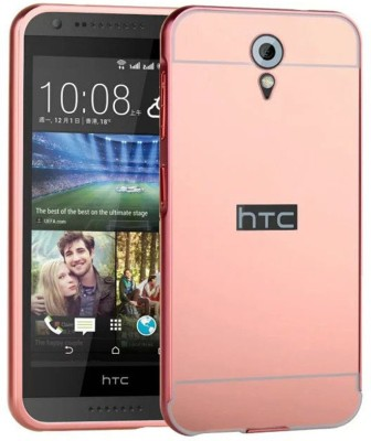 GadgetM Back Cover for HTC Desire 620G Dual Sim(Rose Gold, Metal, Plastic) Flipkart