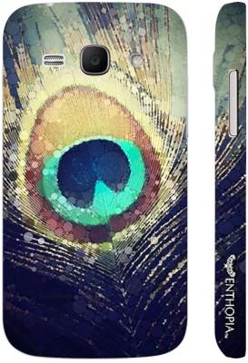 https://rukminim1.flixcart.com/image/400/400/cases-covers/back-cover/h/z/6/enthopia-core-i8262-peacock-heaven-original-imae9xxwsug2hyxc.jpeg?q=90