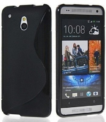 Lively Back Cover for HTC One Max Mini M4(Black, Silicon)