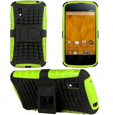 Heartly Back Cover for LG Optimus G E975 LS970(Green)