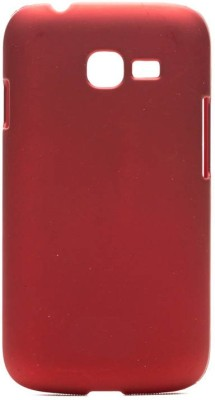 Mystry Box Back Cover for Samsung Galaxy Star Pro S7262 Red Mystry Box Plain Cases   Covers