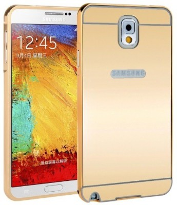 GadgetM Back Cover for Samsung Galaxy Note II N7100(Gold, Metal)