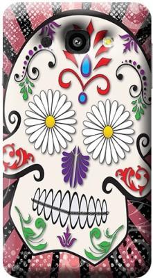 https://rukminim1.flixcart.com/image/400/400/cases-covers/back-cover/p/y/f/garmor-nh-14721-skull-design-plastic-back-cover-for-lg-l60-x-147-original-imae8f89dvnwhfzp.jpeg?q=90