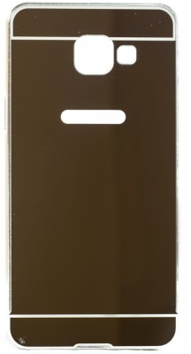 Mystry Box Back Cover for Samsung A510 A5  2016  Silver