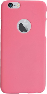 GadgetM Back Cover for Apple iPhone 5 Pink