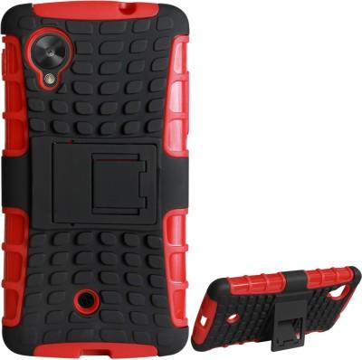 https://rukminim1.flixcart.com/image/400/400/cases-covers/dual-protection-case/a/z/n/dmg-kickstand12031709-original-imaes3fgqz9tbp6y.jpeg?q=90