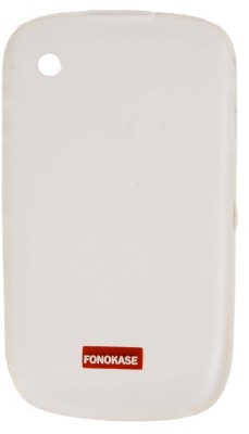 Fonokase Back Cover for BlackBerry 8520 (White)